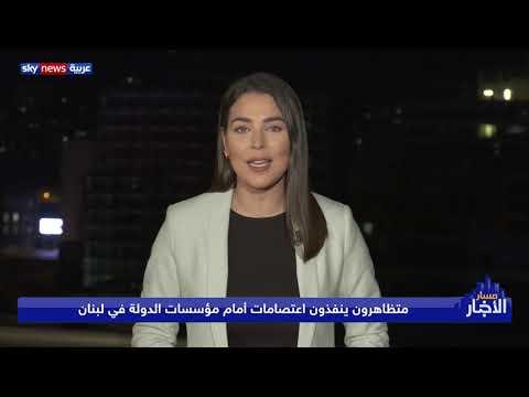 حاكم مصرف لبنان: نسعى لزيادة الثقة حتى نساعد على دخول العملة الصعبة  - نشر قبل 12 ساعة