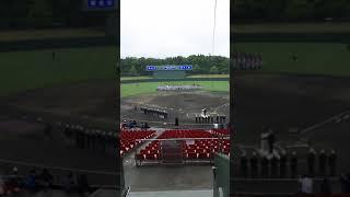 第70回 春季東北地区高等学校野球大会 福島県大会 開会式