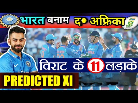 India Vs South Africa 2nd T20: India Predicted XI, SA Predicted XI | वनइंडिया हिंदी