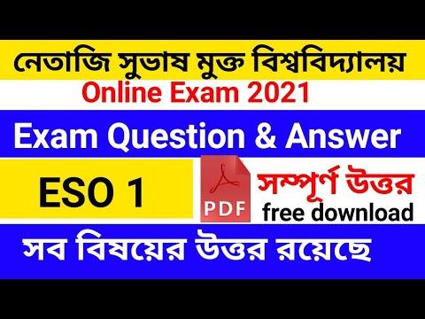 Download BDP ESO 1 EXAM ANSWER 2021   NSOU BDP LIVE EXAM ANSWER ESO-1  BDP ONLINE EXAM QUESTION & ANSWER ESO1
