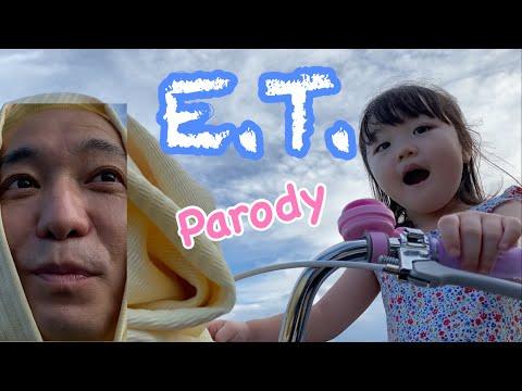 E.T. - A Parody Short Film【80's Masterpiece Movie 】/ E.T. パロディ♪【80's 名作映画】