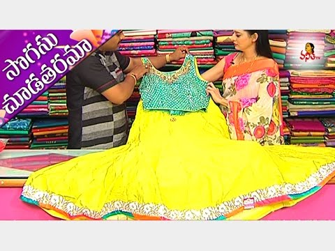 Trendy Crop Top Lehenga And Chiffon Dress Materials || Sogasu Chuda Tarama || Vanitha TV