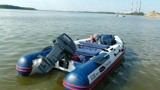 Лодка ПВХ Yamaran S390max / Review of boat Yamaran S390max(Обзор лодки Yamaran S390max / Review of boat Yamaran S390max Компания