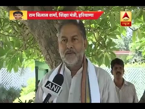Ryan Murder Case: We may cancel the affiliation of School: Haryana Education Minister Ram
