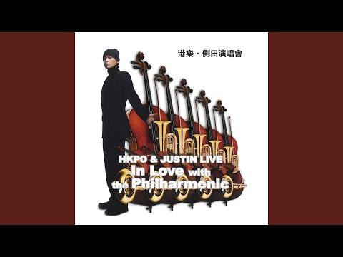 Qing Ge (Live)