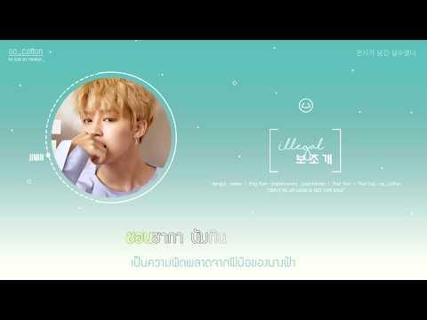 [Karaoke Thaisub] BTS (방탄소년단) - 보조개 (Illegal , Dimple) 'Vocal Team'