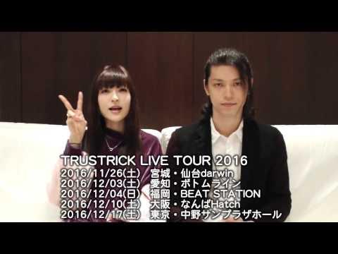 3rdアルバム『TRICK』リリースコメント