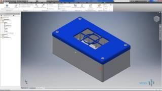 Видеоурок 05. Построение 3D модели пластиковой коробки в AutoCad Invertor