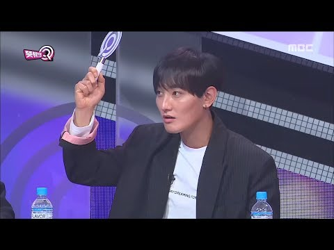 [Unexpected Q] 뜻밖의 Q -  Be too good at listening to music 20180505