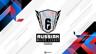 Russian Major League — Season 4   Online-финал — День #1