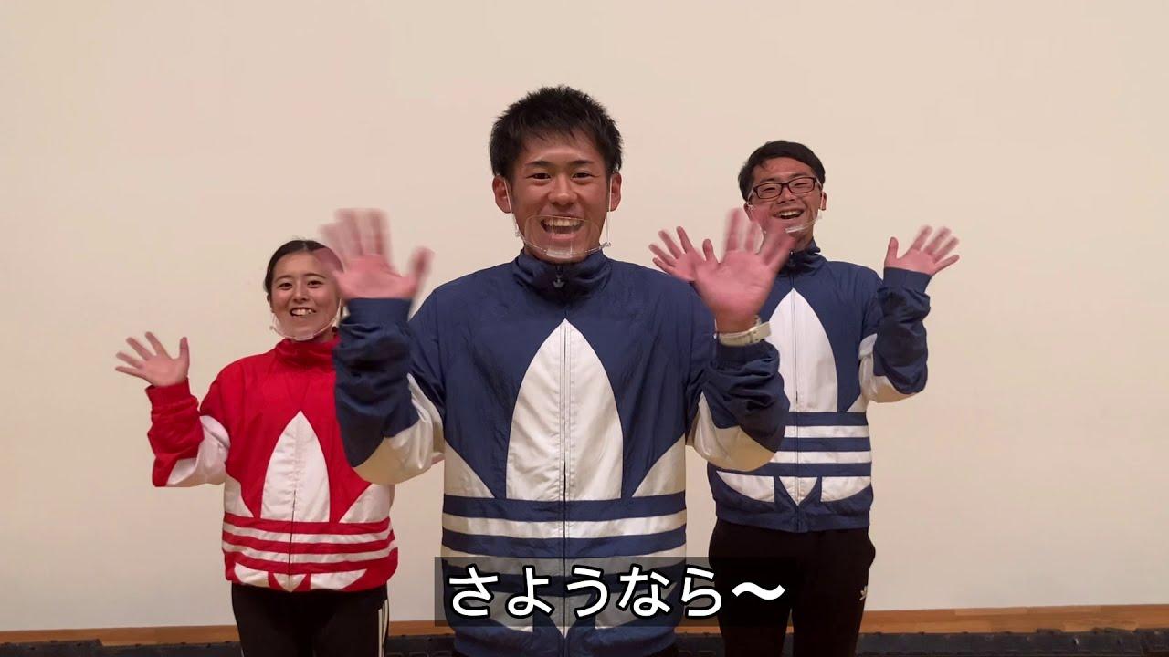 美作クラブの学生による運動解説動画【走り高跳び編】