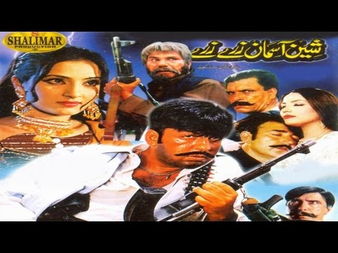 Shahid Khan - Sheen Aasman Zare Zare - Pashto Movie
