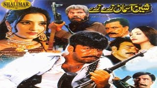 Video Shahid Khan - Sheen Aasman Zare Zare - Pashto Movie download MP3, 3GP, MP4, WEBM, AVI, FLV Maret 2018
