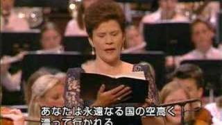 Mahler Symphony No.8 2nd Movement Part 4