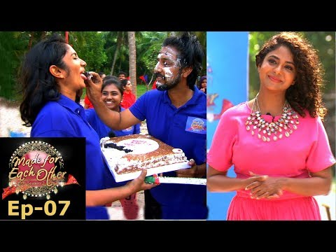 Made for Each Other I S2 EP-07 I Unexpected adventure tasks I Mazhavil Manorama