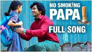 No Smoking Papa | Full Song | Shaan | Priyanshi Shrivastav, Hemant Sukheja