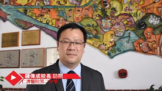 Publication Date: 2021-02-23 | Video Title: TOEFL Junior® @ 仁濟醫院第二中學 鍾偉成校長