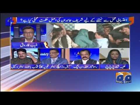 Aapas Ki Baat - 19-September-2017 - Geo News