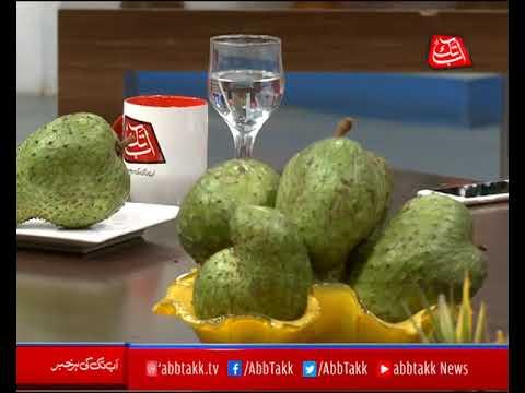 Abb Takk News Cafe Morning Show - Episode 109 - 05 April 2018