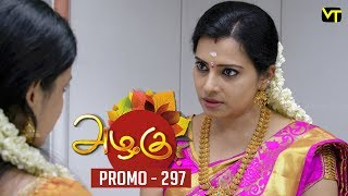 Azhagu Tamil Serial | அழகு | Epi 297 - Promo | Sun TV Serial | 09 Nov 2018 | Revathy | Vision Time