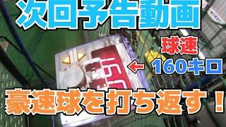 名古屋のイケメンをボコボコにするはずが。。。 (劇)快心劇は芝居集団で...