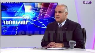 Հեռանկար/Herankar  Րաֆֆի Հովհաննիսյան 22 03 2017