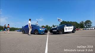 Mitsubishi Lancer X клуб на автомобильном фестивале JapDays 2018