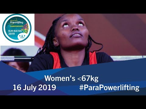 Women's up to 67kg | 2019 WPPO Championships