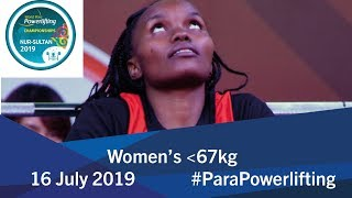 Women's up to 67kg | 2019 WPPO Championships thumbnail