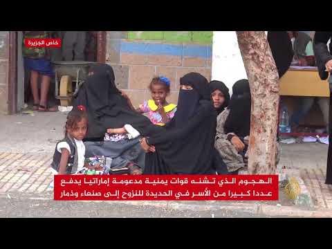 الحوثيون يزعمون السيطرة على قرية المشيخي  - نشر قبل 17 دقيقة