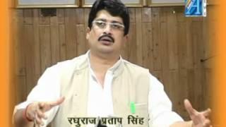 Raghuraj Pratap Singh Cabinet Minister Of UP SP  Report by ASIAN TV NEWS