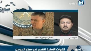 محلل سياسي: مطارالموصل نقطة إرتكاز للحفاظ على أي منجز يتحقق في جنوب الموصل