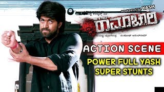 Yash Movies | Yash Mass Fight Scenes In College Campus | Mr And Mrs Ramachari Kannada Movie