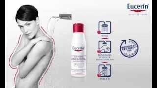 Eucerin pH5 Onder de Douche Bodylotion - Nu verkrijgbaar bij iU! Thumbnail