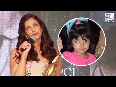 Aishwarya Rai Gets EMOTIONAL About Aaradhya At Event!! | LehrenTV
