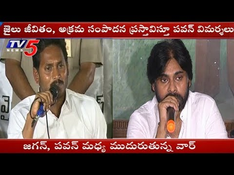 War Of Words Between Pawan Kalyan And YS Jagan | Pawan Kalyan Vs YS Jagan | TV5 News