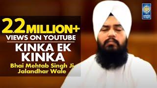 Kinka Ek Kinka - Bhai Mehtab Singh Jalandhar Wale