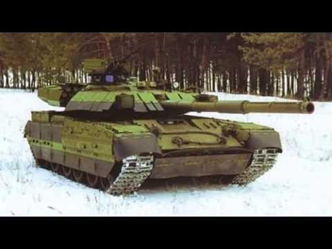 Украинский Танк   Т 84 120 «ЯТАГАН» или «Черная Пантера» Ukrainian Tank «YATAGAN» or «Black Panther»