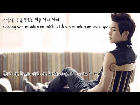 [ENG/ROM/HAN] Heartsore Story - Wheesung ft. Hoya