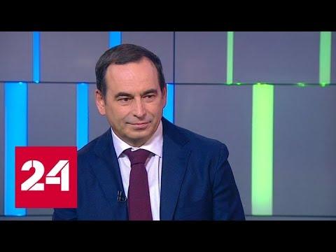 Футбол России. Роман Авдеев - Россия 24