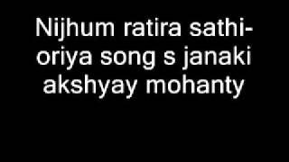 Nijhum ratira sathi-oriya song s janaki akshyay mohanty