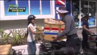 VJ 특공대(VJ Commando) - 베트남 성공을 위해 노력하는 사람들, 20150102