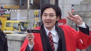 【本色41期】谜一样的松田龙平,也太让人喜欢了吧
