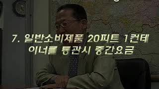 [KOTRA] 2005 사이버 BRICs 시장 설명회 …