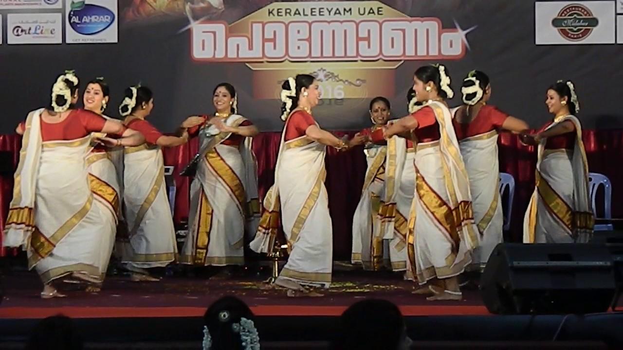 KERALEEYAM PONNONAM Thiruvathira Competition 1st Prize Winners