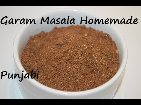 What is Garam Masala? Home made Recipe of Spice Mix for All Indian Curries - YouTube