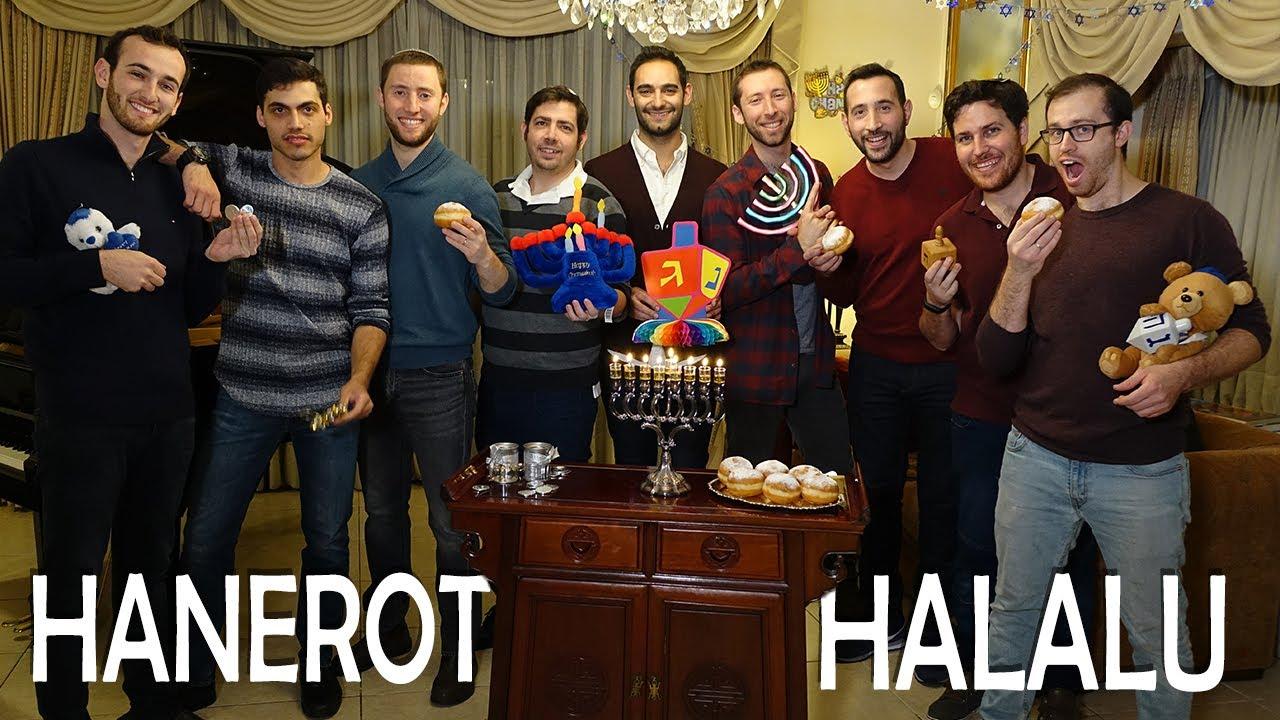 Kippalive - Hanerot Halalu כיפה-לייב - הנרות הללו