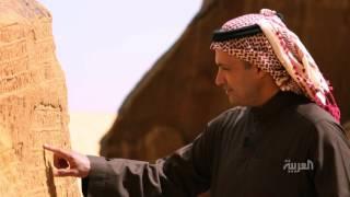 برومو الحلقة 12 على خطى العرب 3