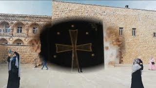 Gap Turu 8. Bölüm Mor Gabriel Manastırı (Mardin/Midyat)