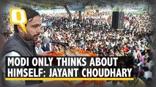 Jayant Choudhary at Mamata Banerjee's Mega Opposition Rally: Modi Only Thinks Of Himself